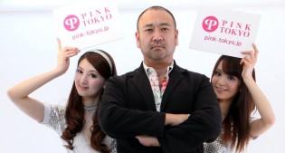 PinkTokyoHironoriKomazaki