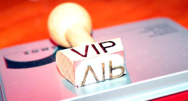 VIPstamp