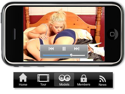 Spankmo Android widget